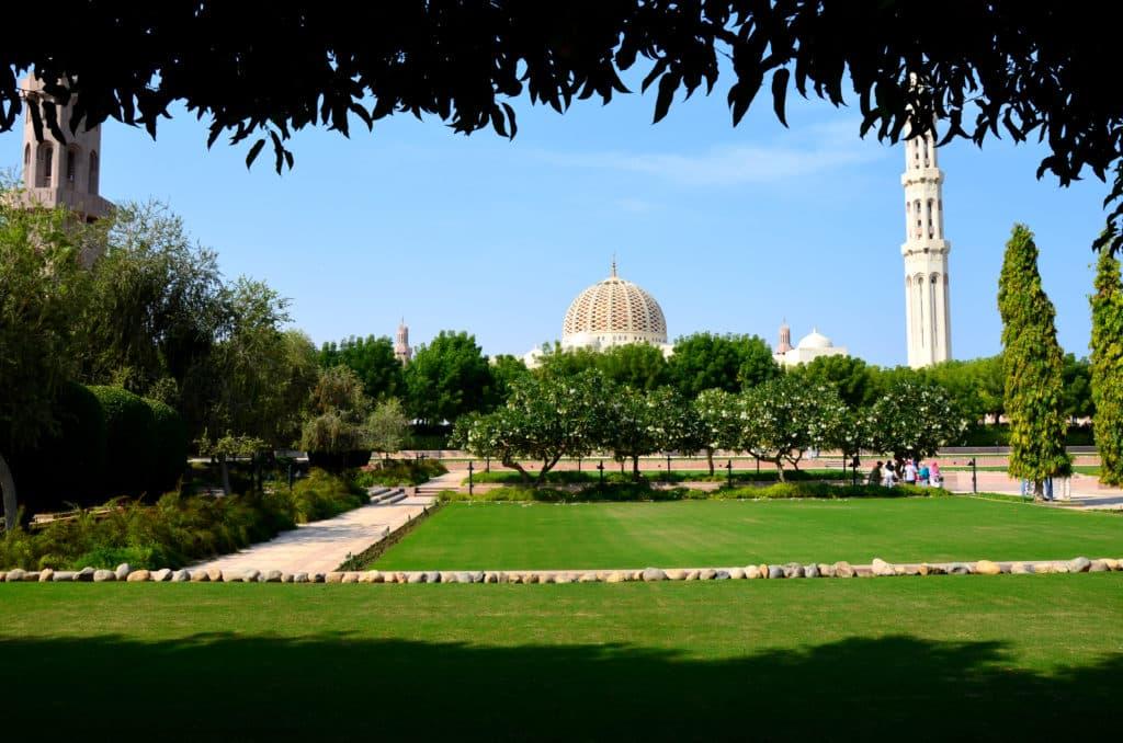 naturhistorisches Museum in Oman